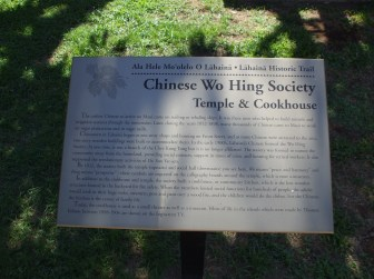 Wo Hing Society Social Hall, Temple & Cookhouse-plaque